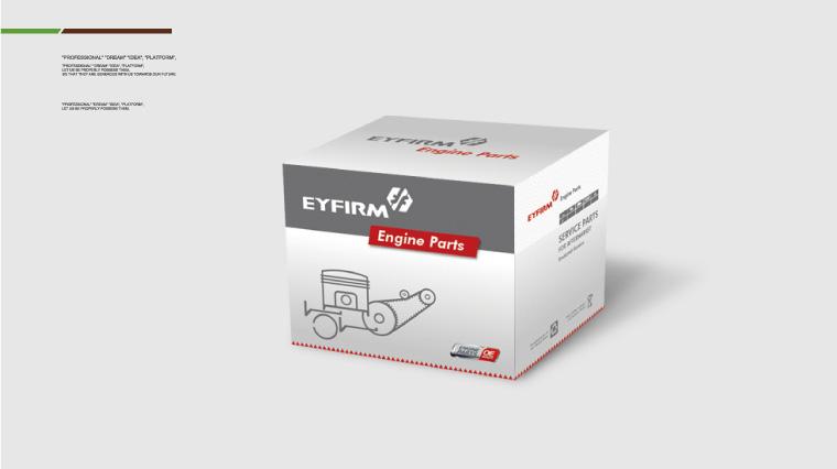 Eyfirm易封汽车配件密封件标志设计-上海标志设计公司