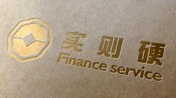 实则硬金融信息服务公司
