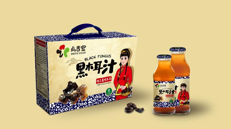 乌吉密黑木耳汁农产品包装万博网页版手机登录-上海农产品包装万博网页版手机登录案例