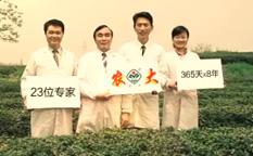 山东农大肥业品牌策划与电视广告创意拍摄