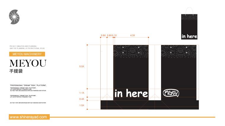 13.meyou米油铺奶茶鲜榨速饮吧特色休闲餐饮VI设计-上海餐饮VI设计公司