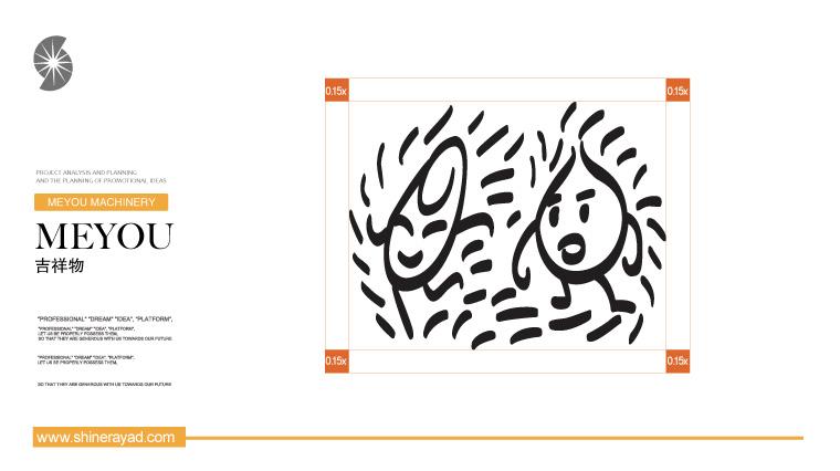 10.meyou米油铺奶茶鲜榨速饮吧特色休闲餐饮VI设计-上海餐饮VI设计公司