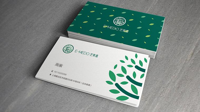 艺美道日式美容会所与护肤品品牌标志设计VI视觉形象设计-上海品牌设计公司5