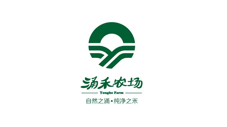 涌禾农场农业农产品品牌商标LOGO设计2-标志反白应用