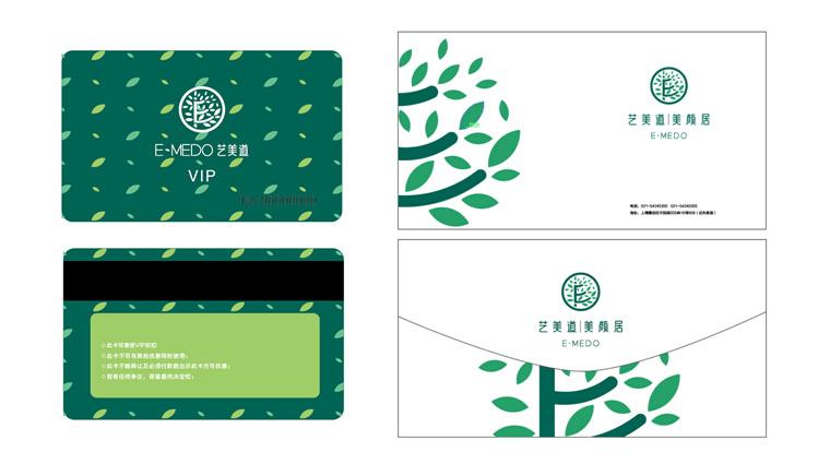 艺美道日式美容会所与护肤品品牌标志设计VI视觉形象设计-上海品牌设计公司3