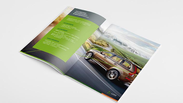 3众洁科技B2B宣传画册设计-上海工业品画册设计公司