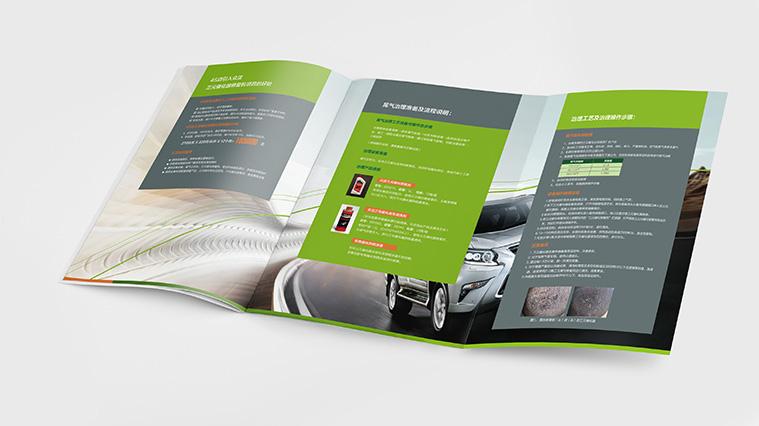 4众洁科技B2B宣传画册fun88乐天使备用-上海工业品画册fun88乐天使备用公司