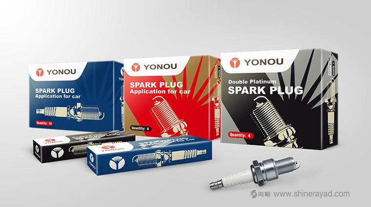 yonou火花塞汽配包装设计-上海尚略汽配包装设计公司
