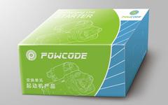 帕柯德Powcode起动机汽车零部件汽配包装设计