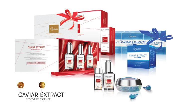 Skin Master化妆品包装设计-上海包装设计公司6