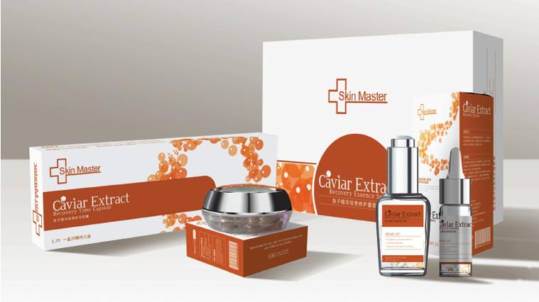 Skin Master化妆品包装设计-上海包装设计公司1