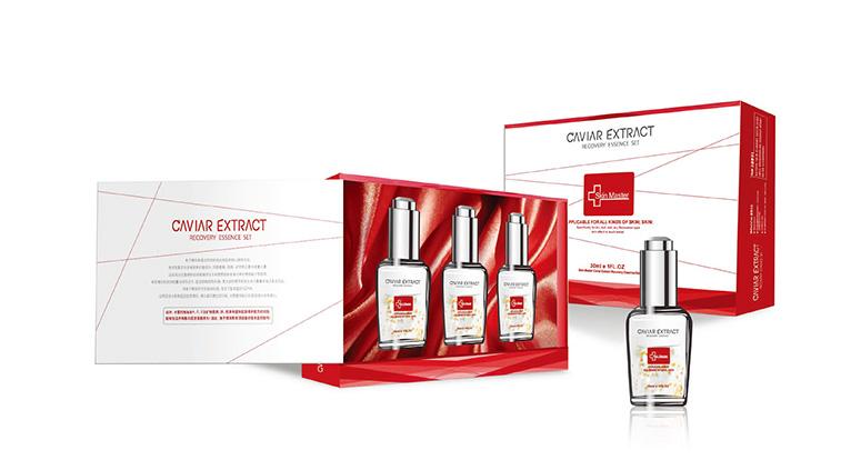 Skin Master化妆品包装设计-上海包装设计公司4