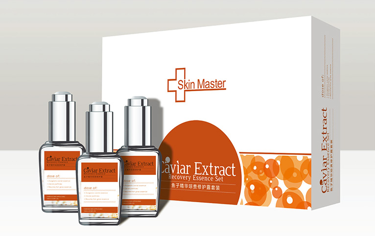 Skin Master化妆品包装设计-上海包装设计公司3