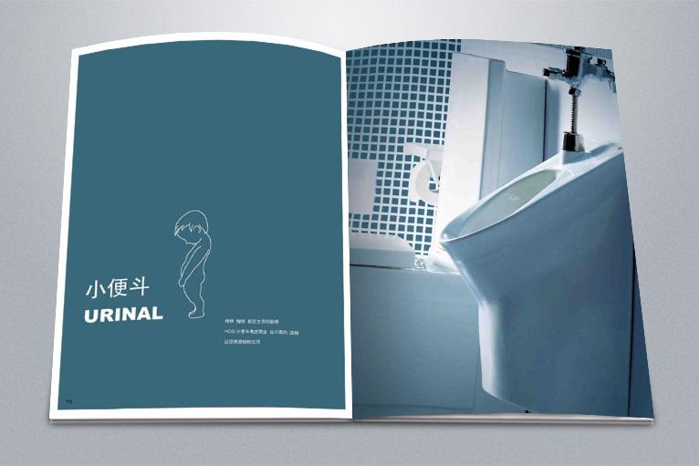 HCG和成卫浴品牌宣传画册设计-上海卫浴广告设计与品牌策划公司3