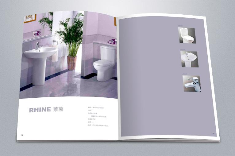 HCG和成卫浴产品宣传画册设计
