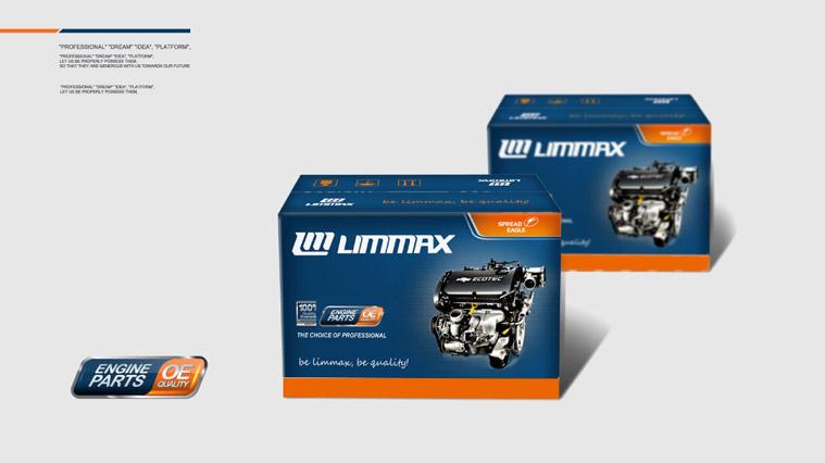 Limmax力脉汽配品牌命名标志logo设计
