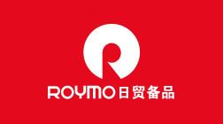 ROYMO日贸备品日资品牌设计
