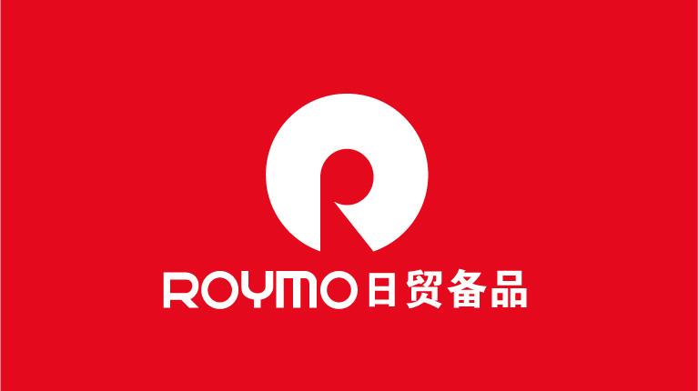 ROYMO日贸备品日资企业品牌命名LOGO设计