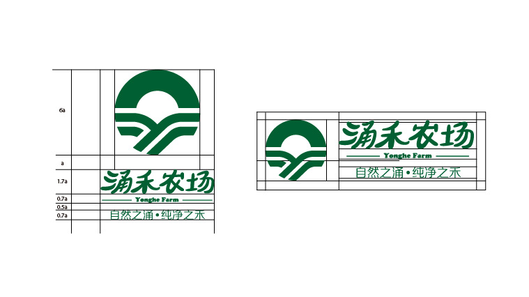 6涌禾农场品牌LOGO设计-标志组合设计-上海品牌全案策划设计公司