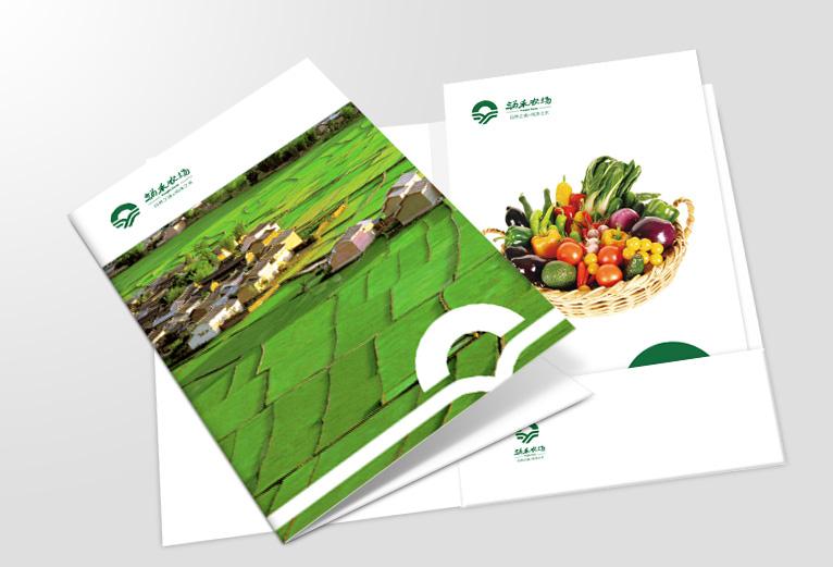9涌禾农场企业VI设计-上海企业全案策划设计公司
