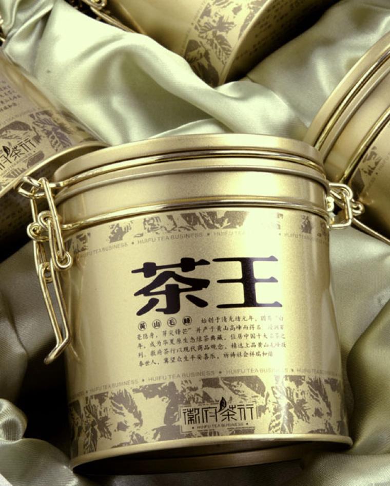 徽府茶行茶王茶叶礼盒包装设计-上海茶叶包装设计公司