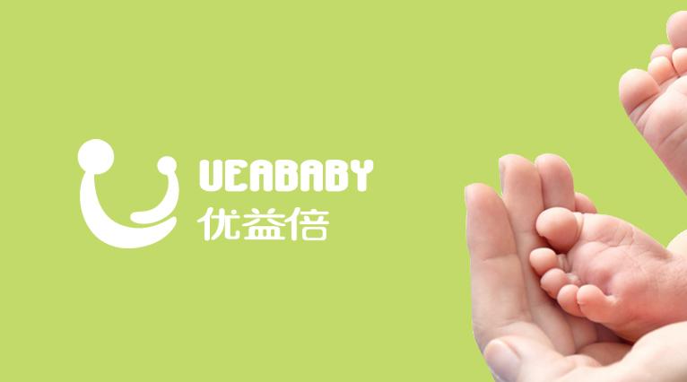 UEABABY优益倍婴儿护肤品品牌命名、logo设计-上海婴童logo设计公司1