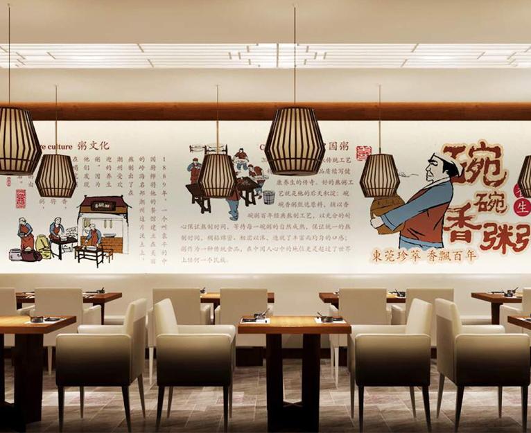 华萃碗碗香粥中式餐饮品牌VI设计与餐厅SI空间设计--上海餐饮品牌VI设计公司6