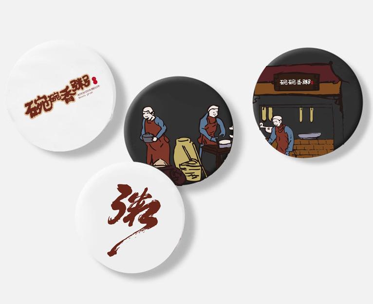 华萃碗碗香粥中式餐饮品牌VI设计与餐厅SI空间设计--上海餐饮品牌VI设计公司2