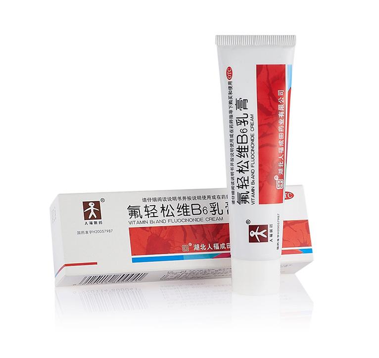 上海包装设计-人福药业药品包装设计--上海包装设计公司