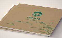 涌禾农场企业宣传画册策划设计-上海画册设计公司