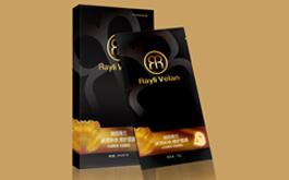 Rayli velan 瑞丽薇兰面膜包装万博网页版手机登录化妆品包装万博网页版手机登录-上海包装万博网页版手机登录公司