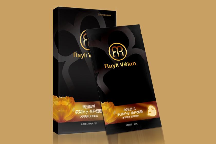 Rayli Velan瑞丽薇兰面膜包装设计化妆品包装设计