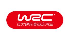 WRC润滑油品牌策划设计