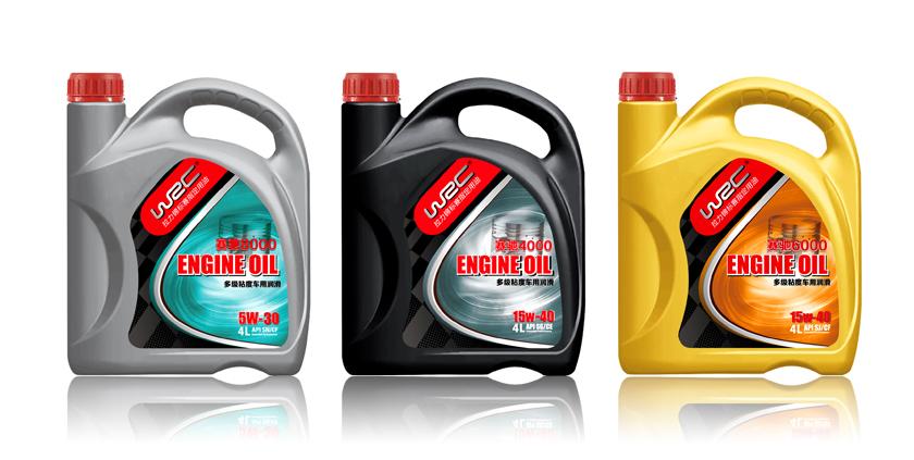 wrc汽车润滑油包装设计-尚略广告公司原创设计作品