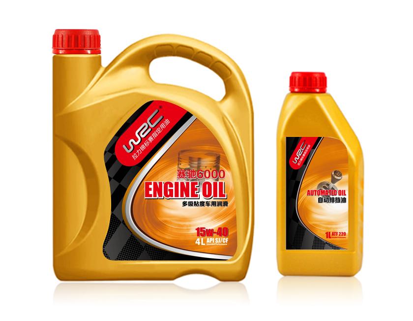 WRC汽车润滑油包装设计-上海包装设计公司