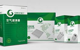 Gernnet 滤清器汽车配件包装设计-上海包装设计公司