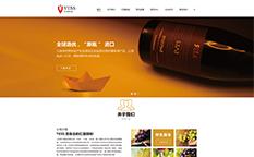 上海卡恩酒业yess红酒优选网站万博手机APP万博网页版手机登录建设