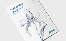 风斯乐环保水治理企业宣传画册设计