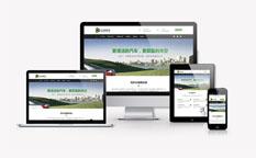 众洁科技汽车养护品公司响应式网站策划设计建设制作