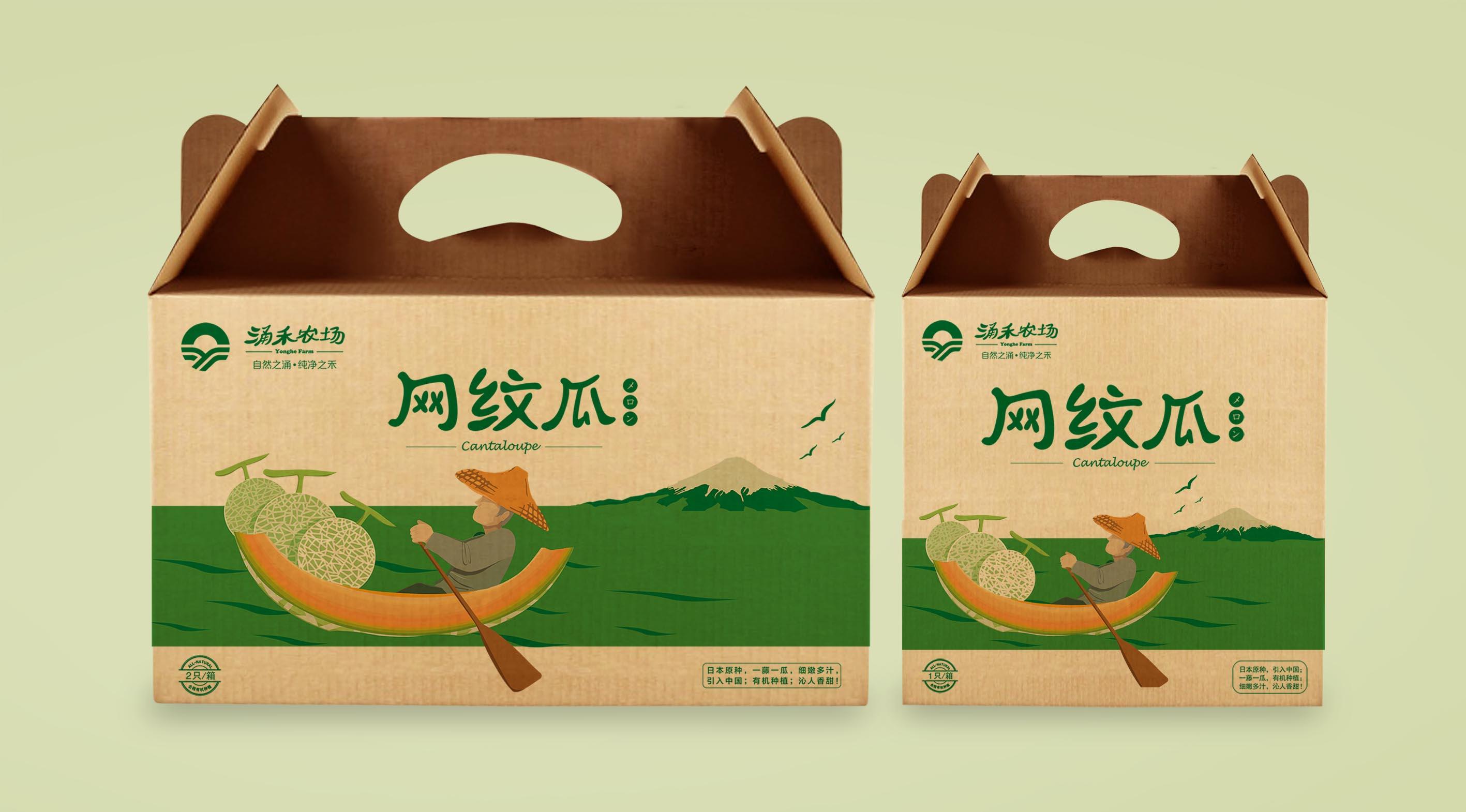 涌禾农场网纹瓜哈密瓜农产品包装万博网页版手机登录