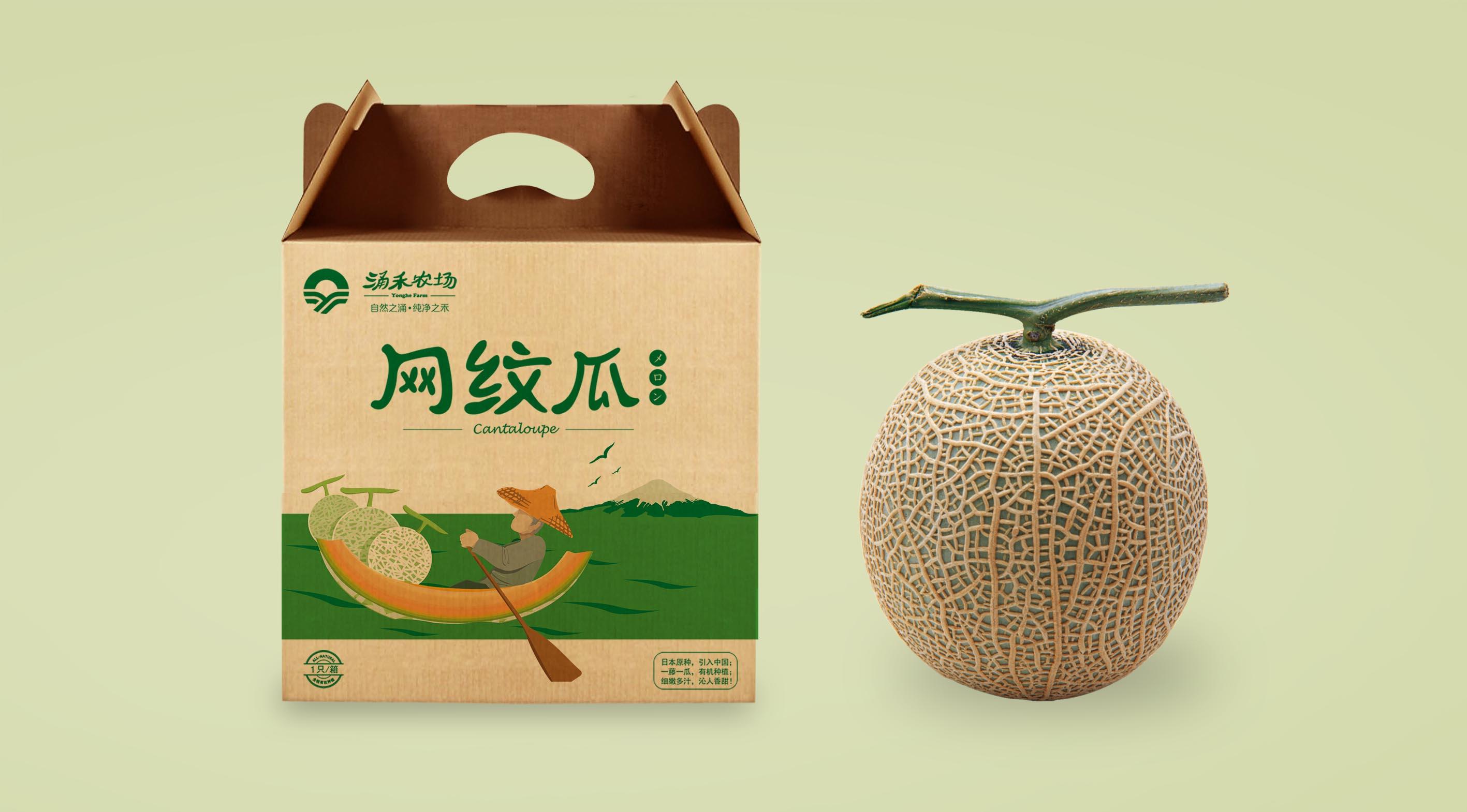 涌禾农场网纹瓜哈密瓜农产品包装设计
