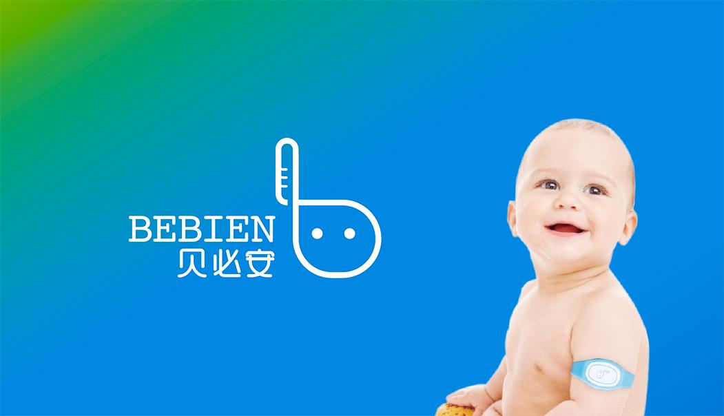 Bebien 贝必安婴儿智能体温计品牌命名与logo设计