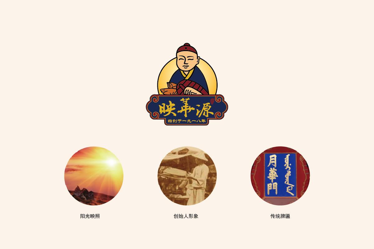 大连映华源食品餐饮公司logo设计品牌VI设计