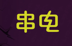 串电点烤串餐饮fun88体育备用logofun88乐天使备用VIfun88乐天使备用