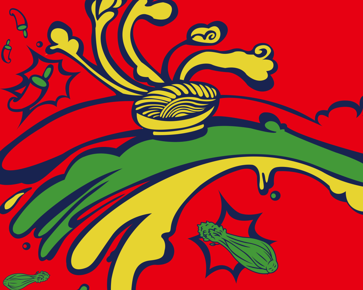 初见米粉餐饮品牌logo设计VI设计