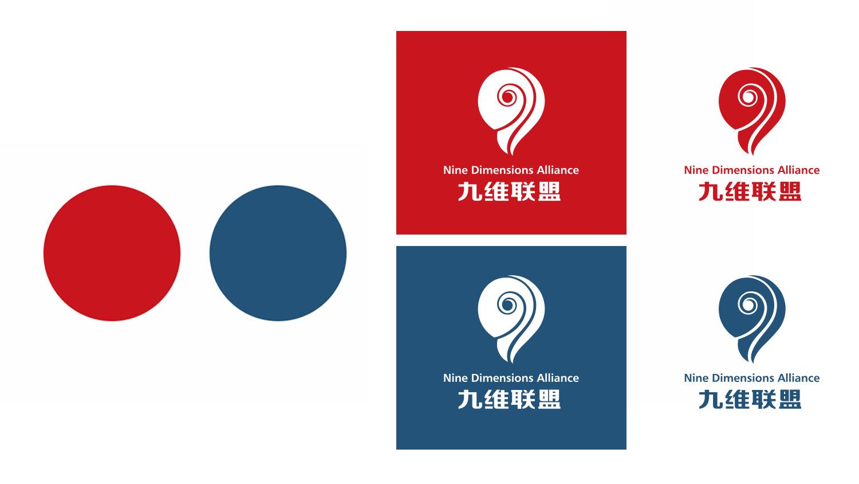 哈尔滨九维联盟家装企业logo设计VI形象设计