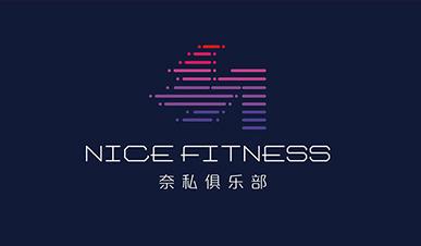 奈斯健身俱乐部高端会所logo万博网页版手机登录vi万博网页版手机登录