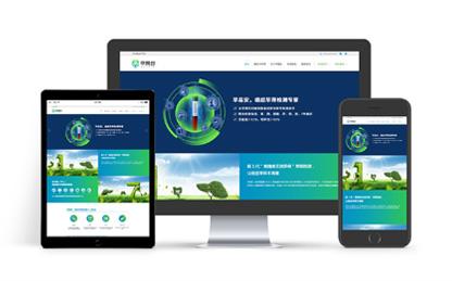 早易安癌症早筛检测项目品牌网站策划设计建设