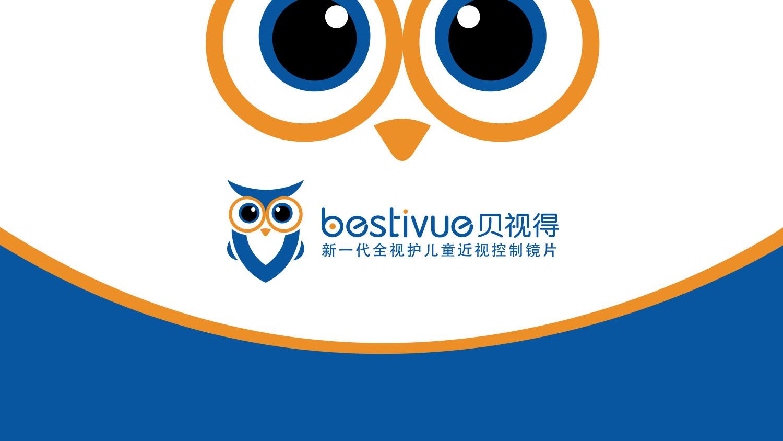 "Bestivue贝视得儿童近视控制眼镜镜片""全视护""品牌定位策划"