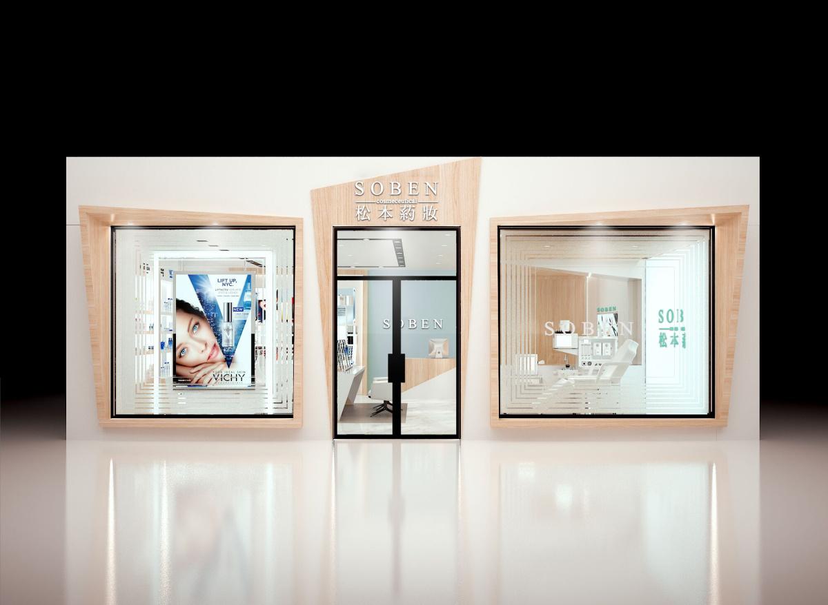 松本药妆连锁店SI店铺空间设计